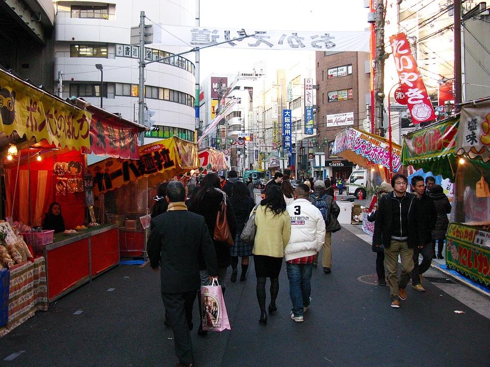 2013-01-11今宮戎 A (2)