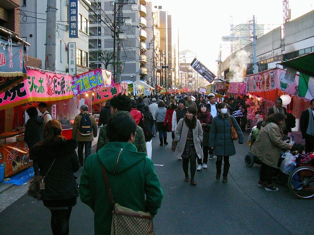 2013-01-11今宮戎 A (4)