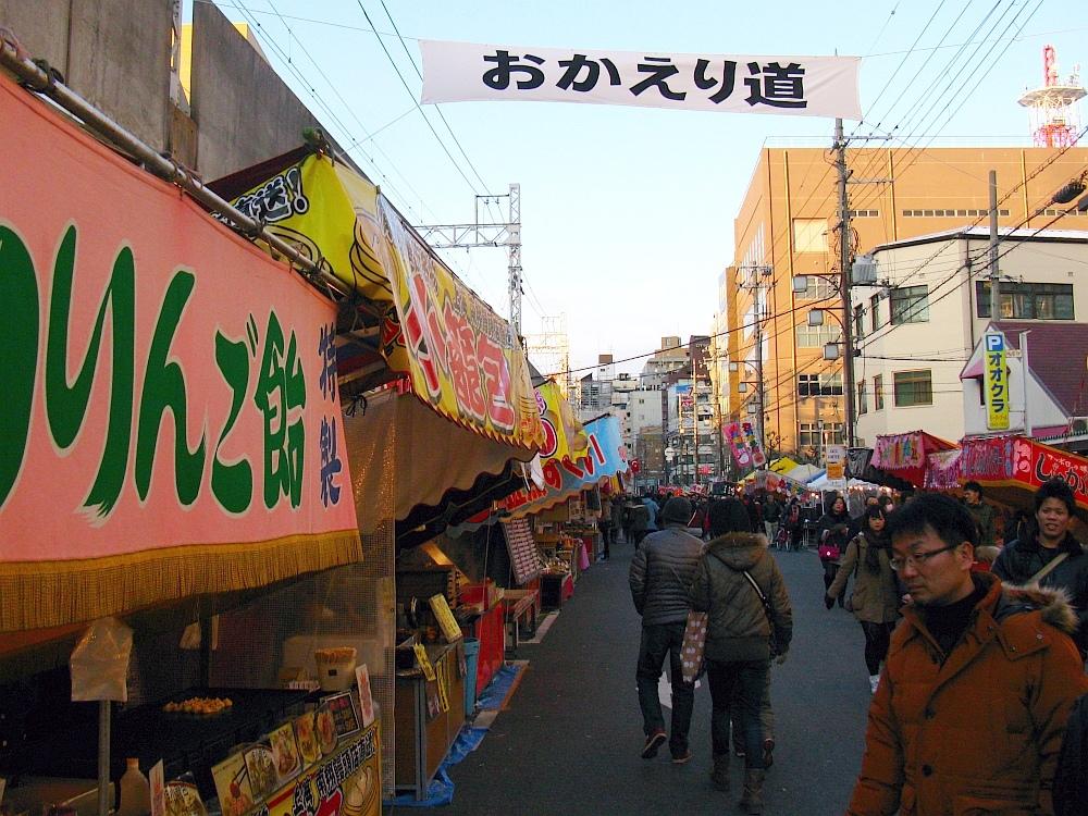 2013-01-11今宮戎 A (6)