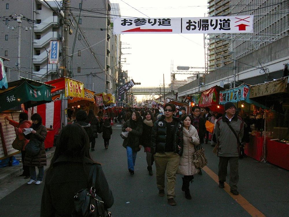 2013-01-11今宮戎 A (8)