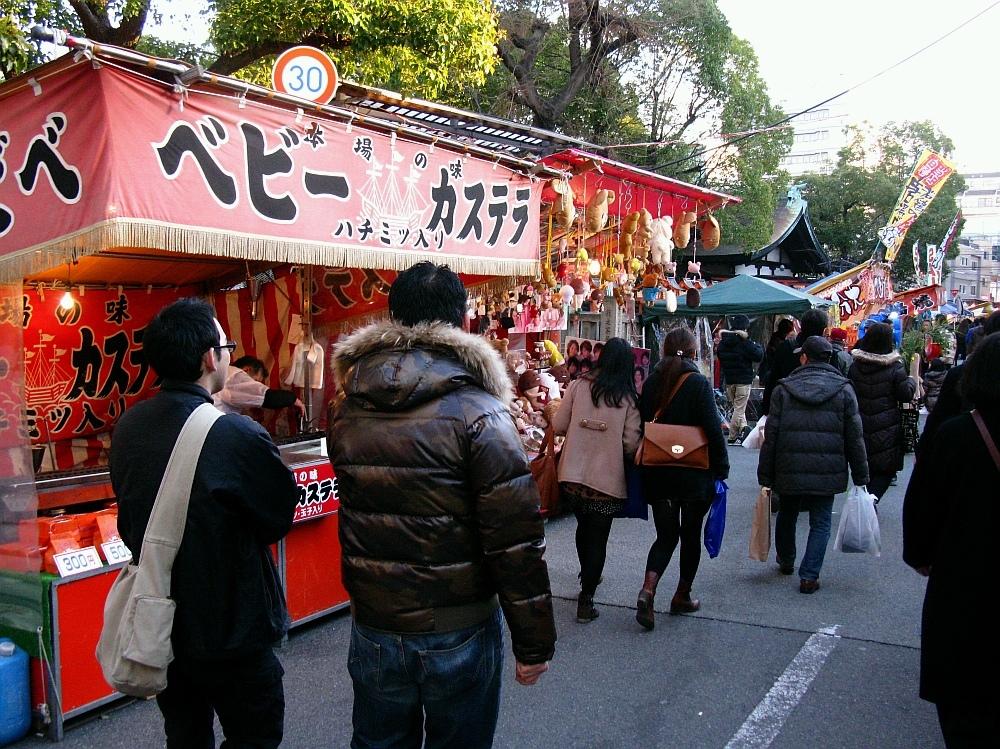 2013-01-11今宮戎 A (9)
