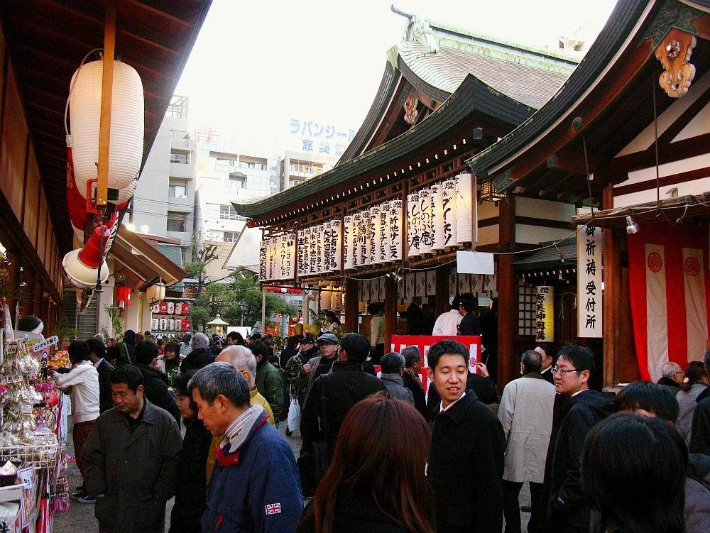 2013-01-11今宮戎 B (20)