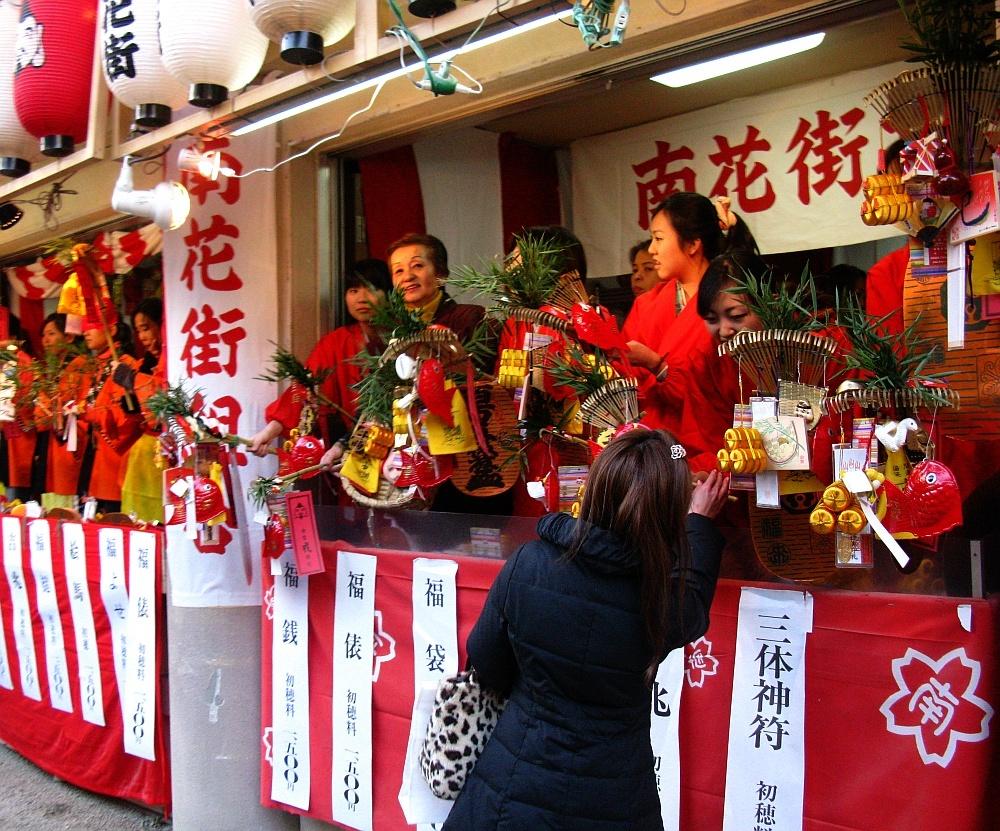 2013-01-11今宮戎 B (30)