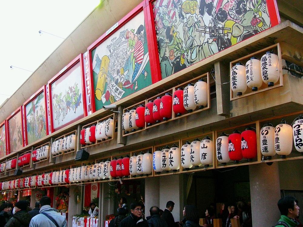 2013-01-11今宮戎 B (31)