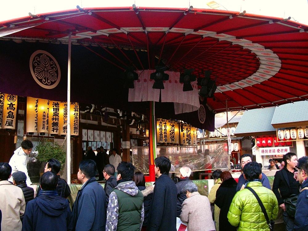 2013-01-11今宮戎 B (37)