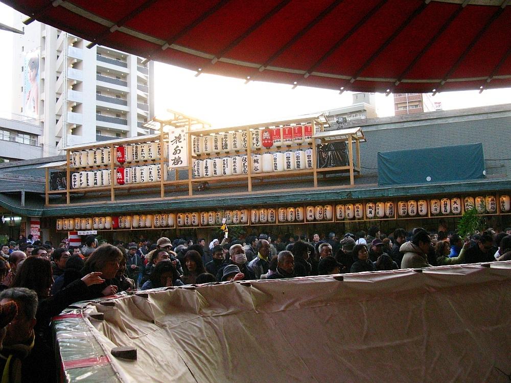 2013-01-11今宮戎 B (39)
