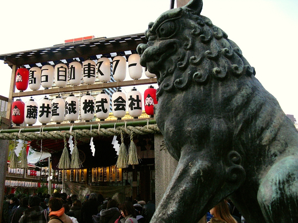 2013-01-11今宮戎 B (45)