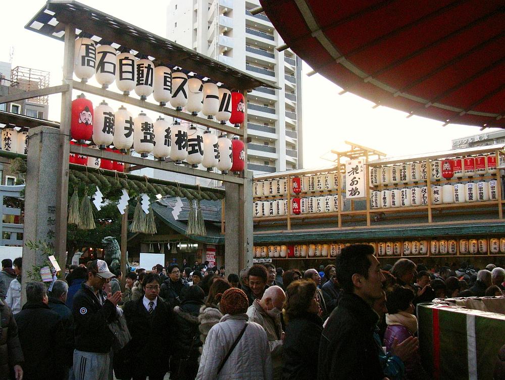 2013-01-11今宮戎 B (44)