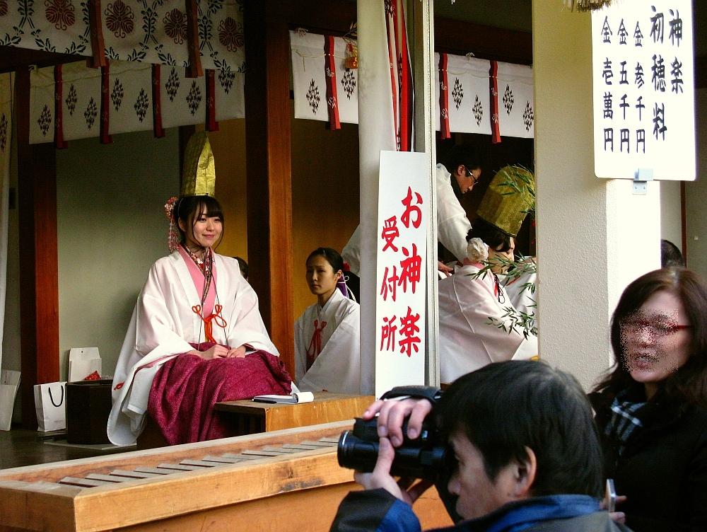 2013-01-11今宮戎 B (47)