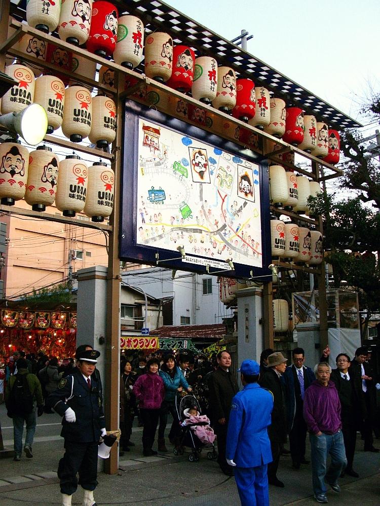 2013-01-11今宮戎 B (48)