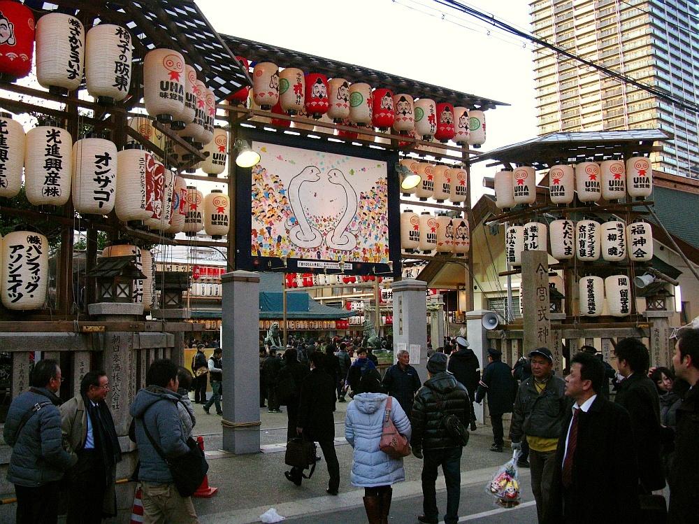 2013-01-11今宮戎 B (50)