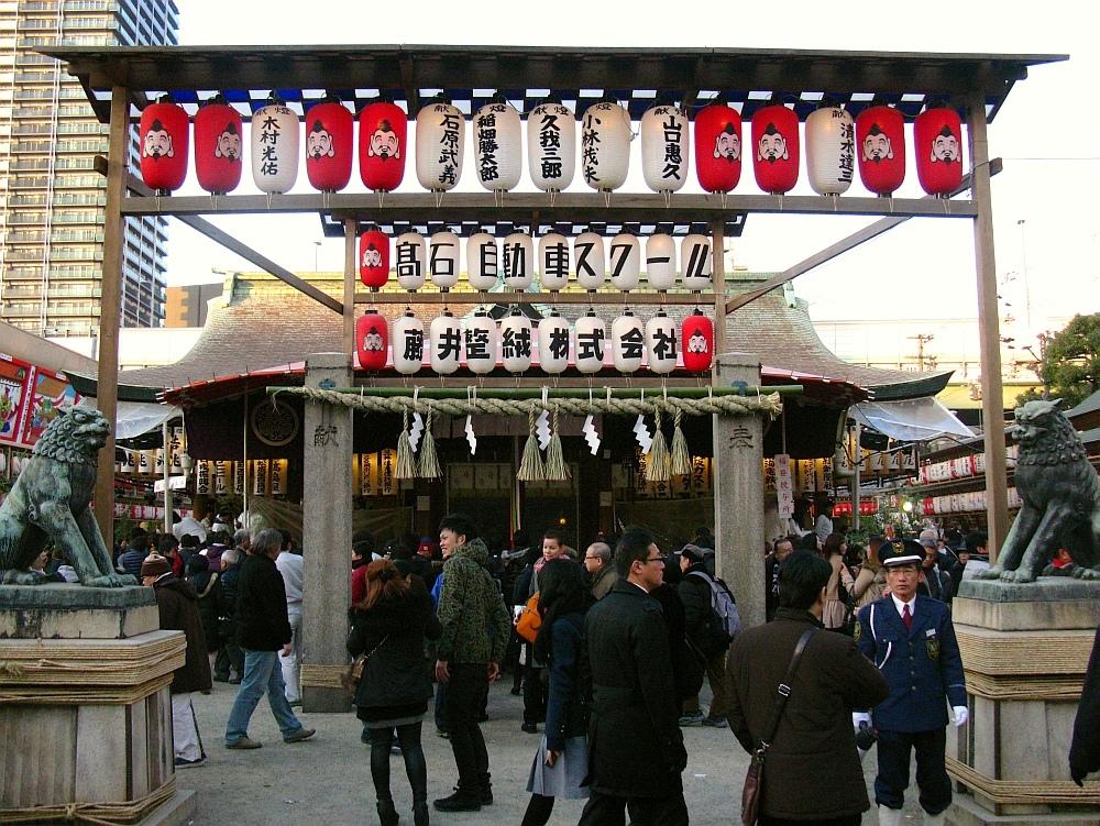 2013-01-11今宮戎 B (46)