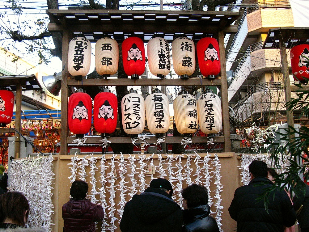 2013-01-11今宮戎 B (56)