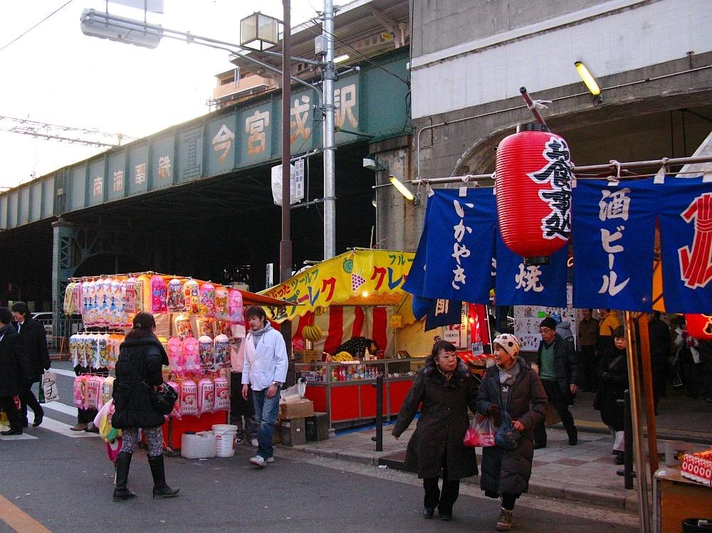 2013-01-11今宮戎 B (62)