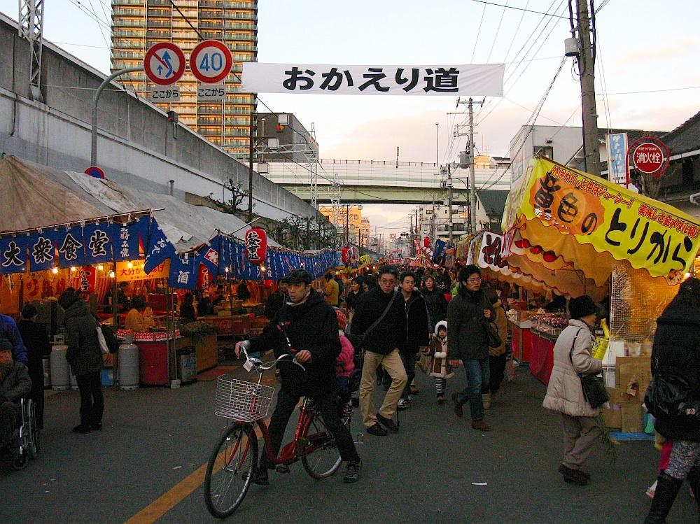 2013-01-11今宮戎 B (63)