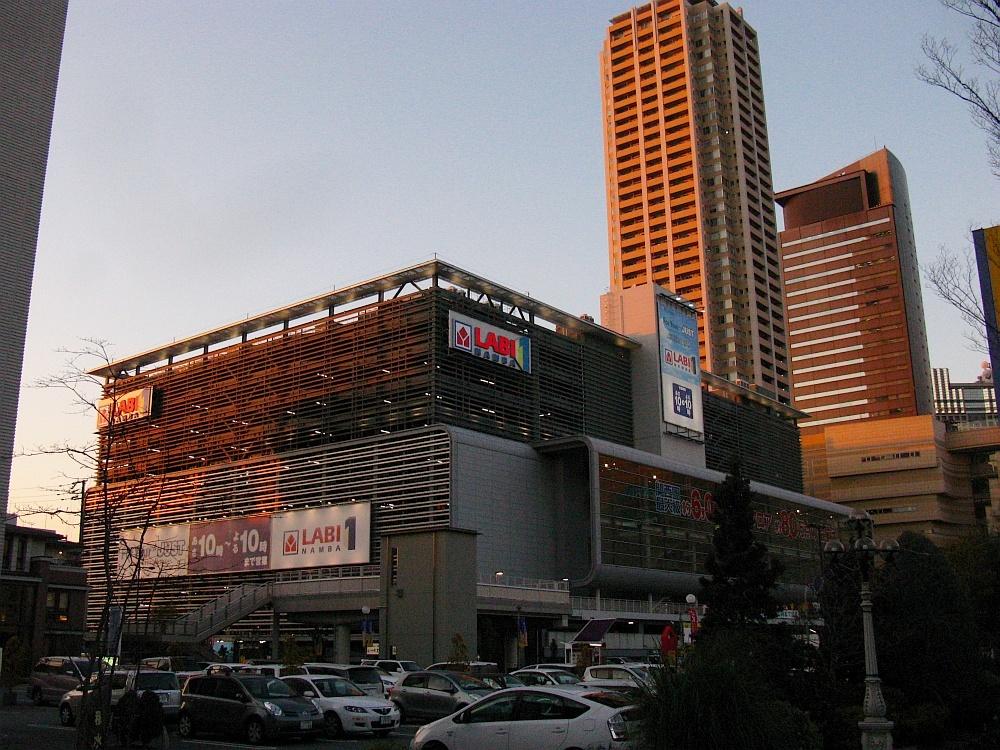 2013-01-11今宮戎 B (67)