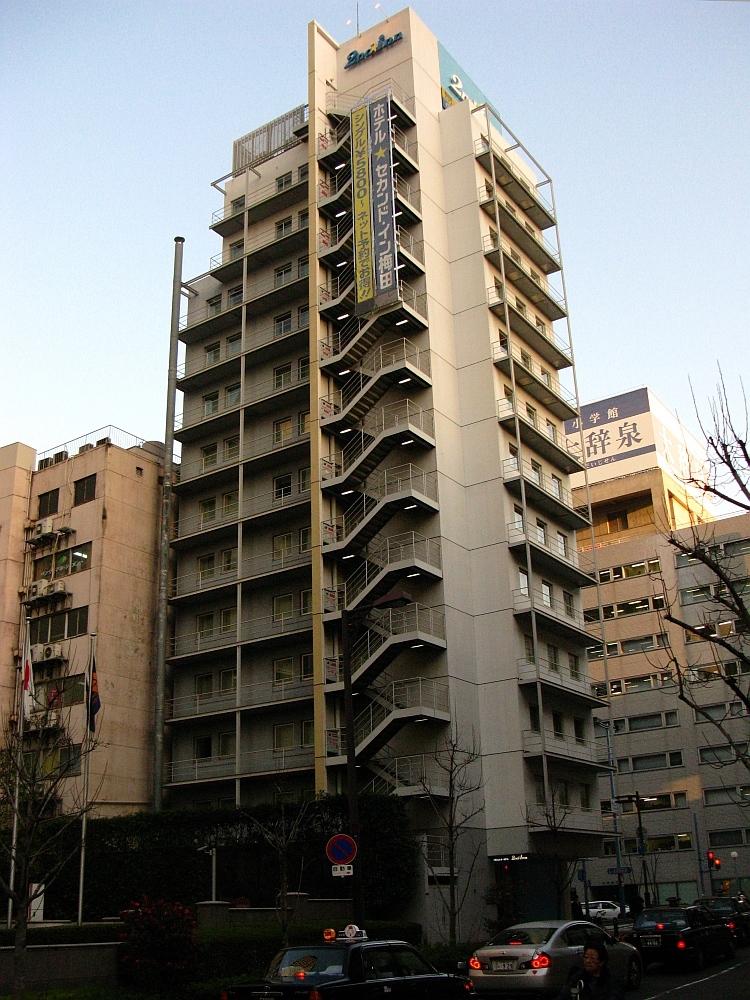 2013_02_28 B セカンド・イン梅田 (3)