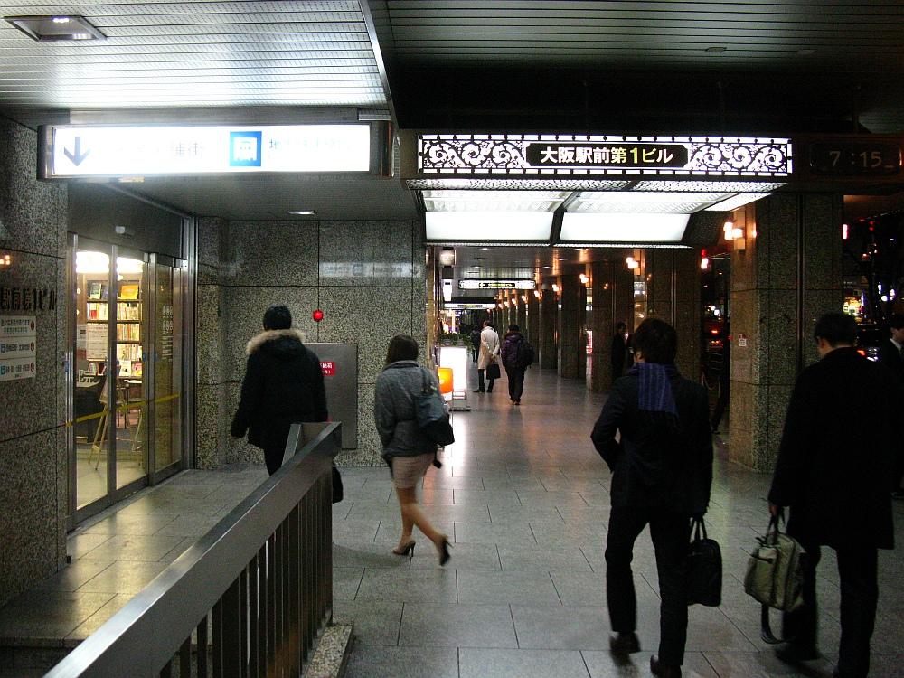 2013_02_28 C 梅田 (4)