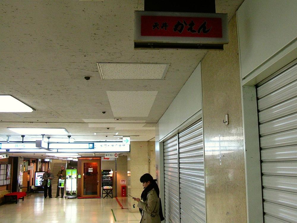 2013_02_28 C 梅田 (14)