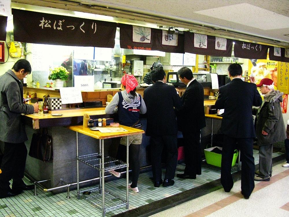 2013_02_28 C 梅田 (15)