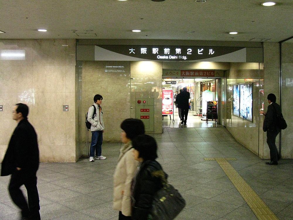 2013_02_28 C 梅田 (16)