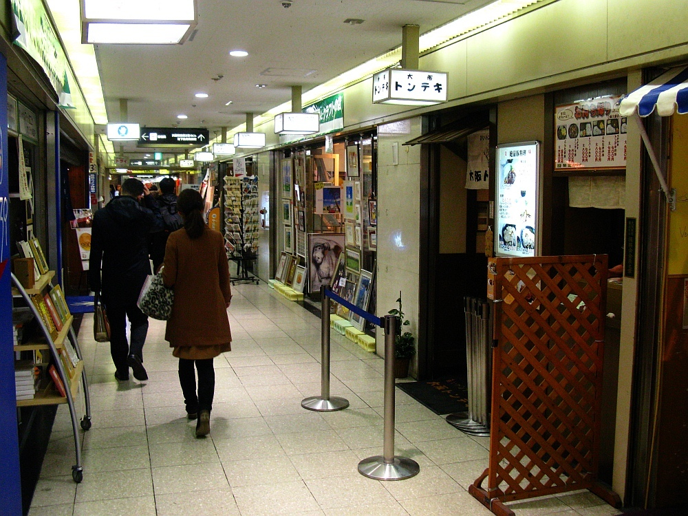2013_02_28 C 梅田 (19)