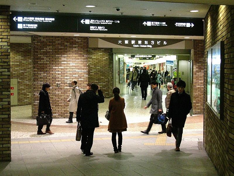 2013_02_28 C 梅田 (21)