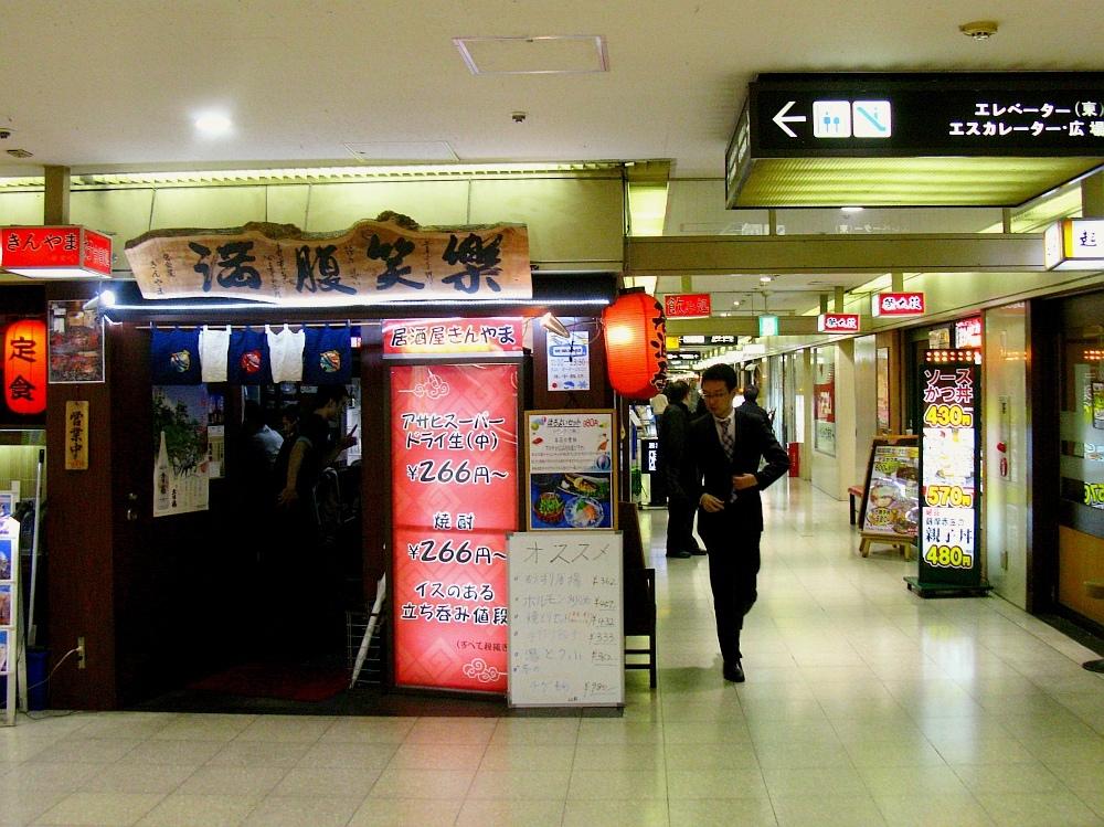 2013_02_28 C 梅田 (18)