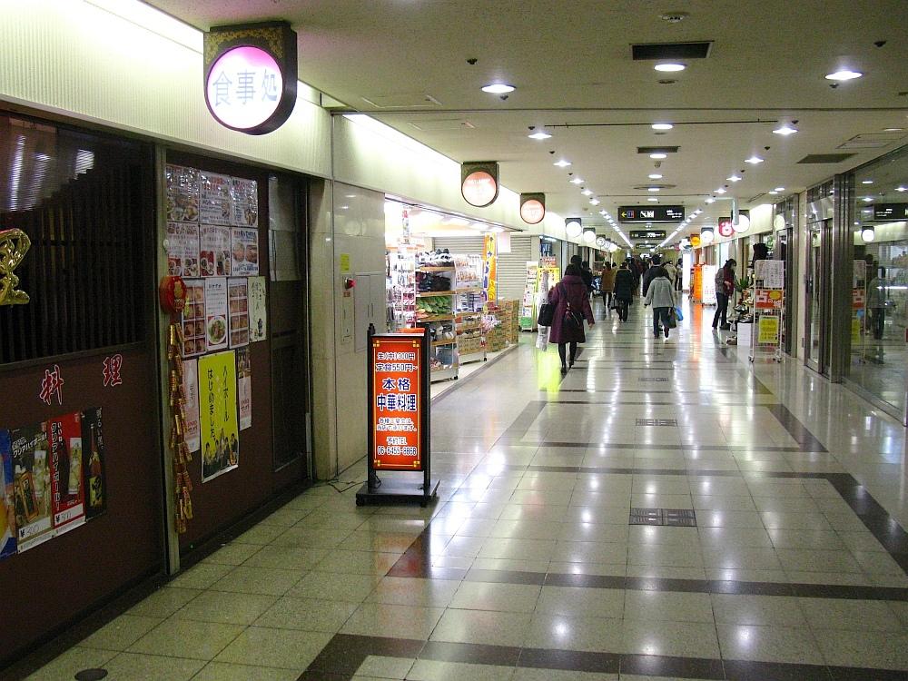 2013_02_28 C 梅田 (23)