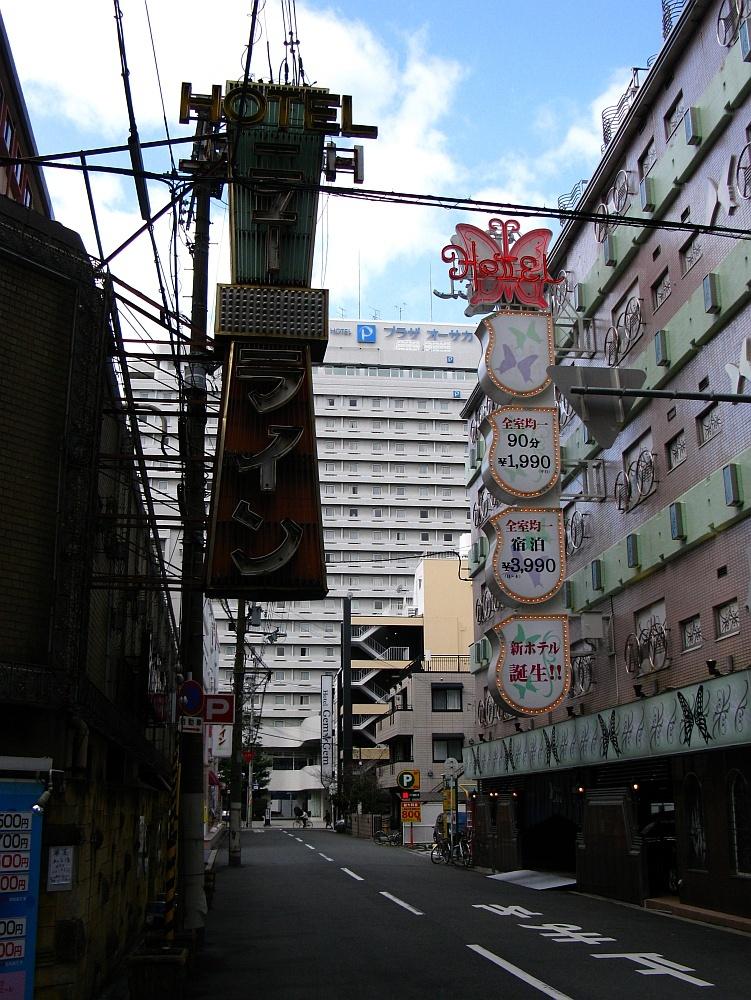 2013_03_14□大阪十三:プラザオーサカ