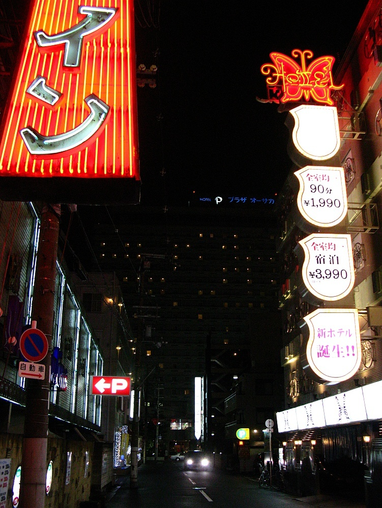 2013-03-13□大阪十三:プラザオーサカ (17)