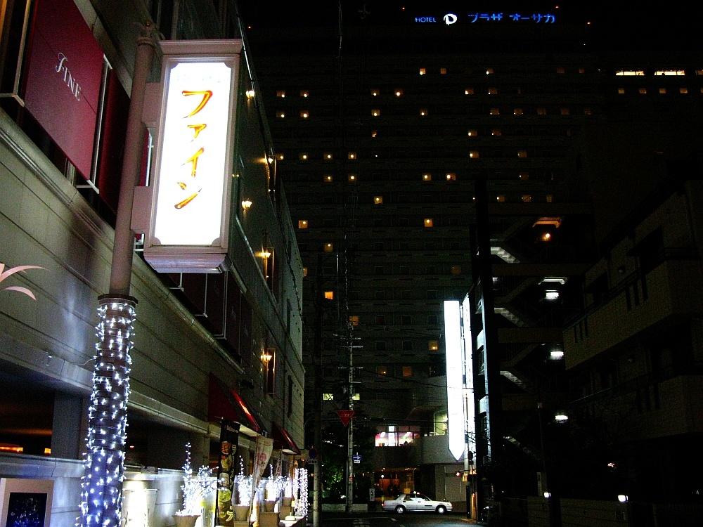 2013-03-13□大阪十三:プラザオーサカ (19)