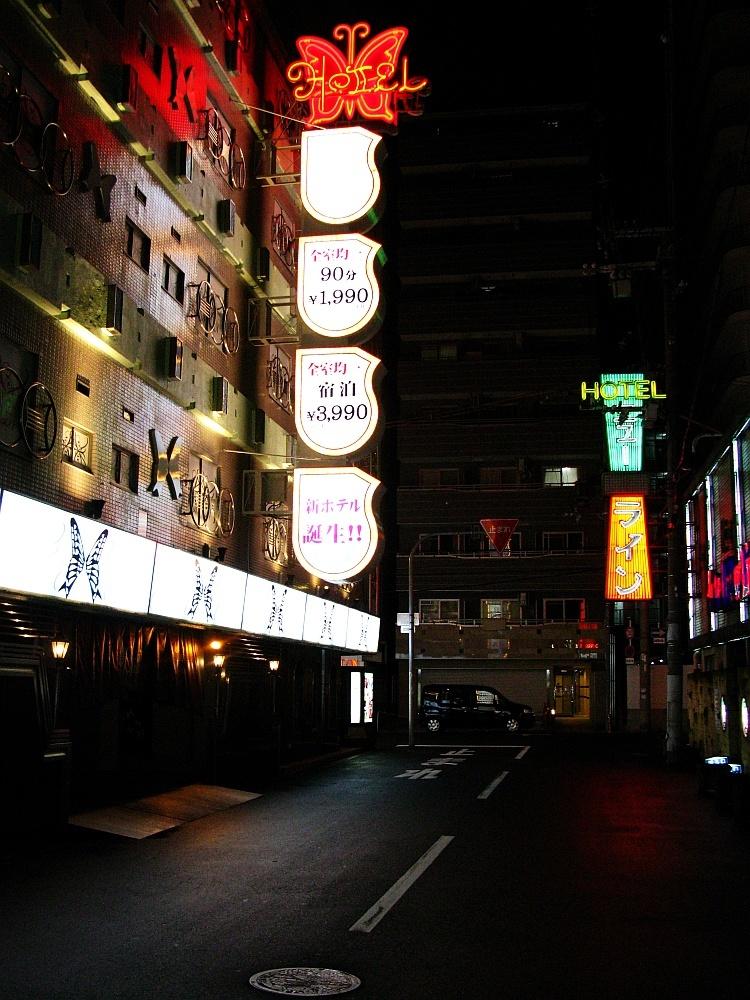 2013-03-13□大阪十三:プラザオーサカ (15)