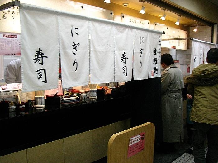 2013_02_06 004