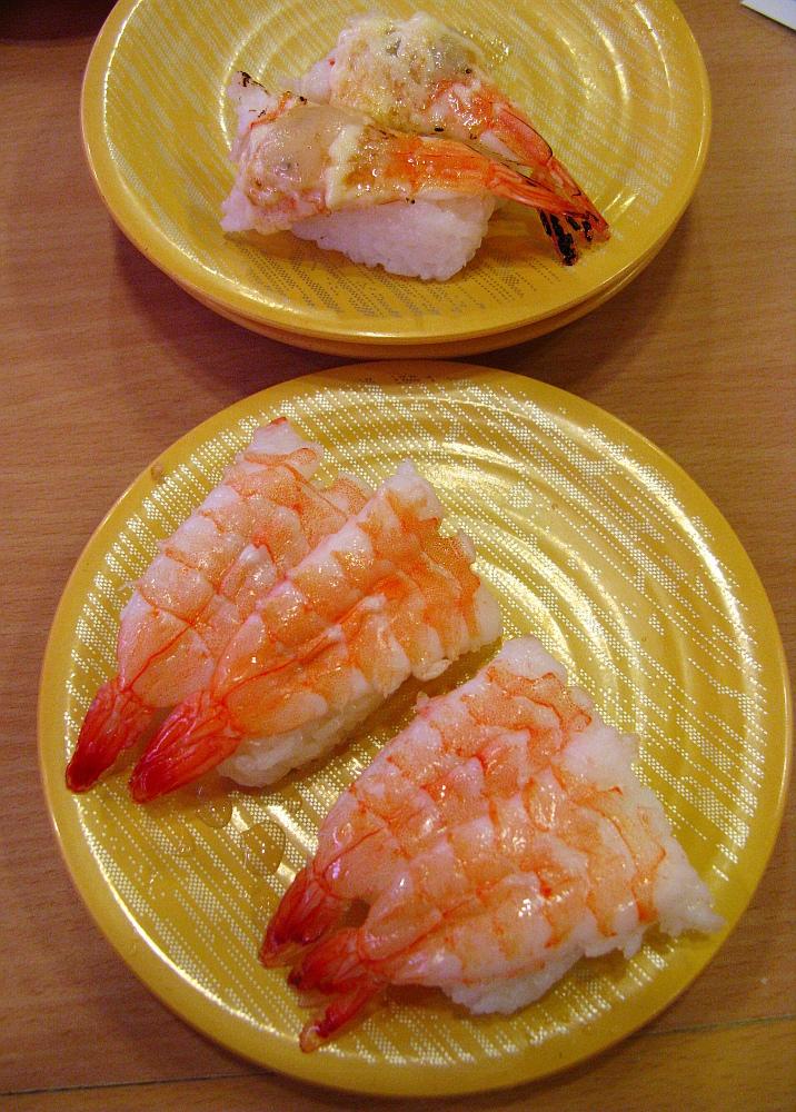 2016_12_10白壁:かっぱ寿司011