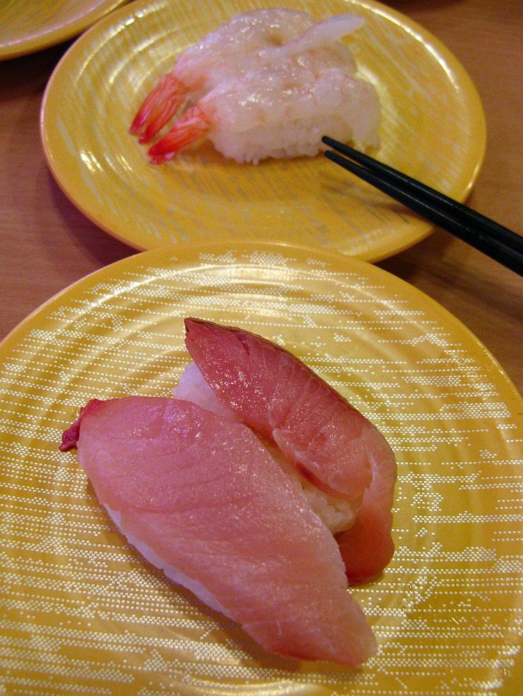 2016_12_10白壁:かっぱ寿司018