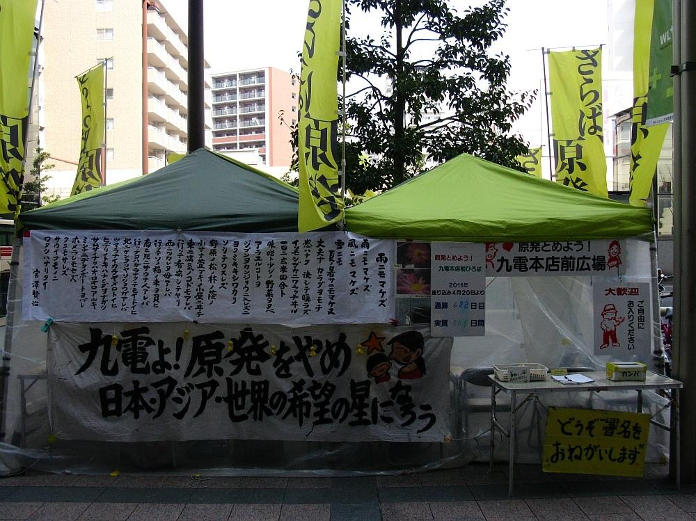 2013_03_04 095
