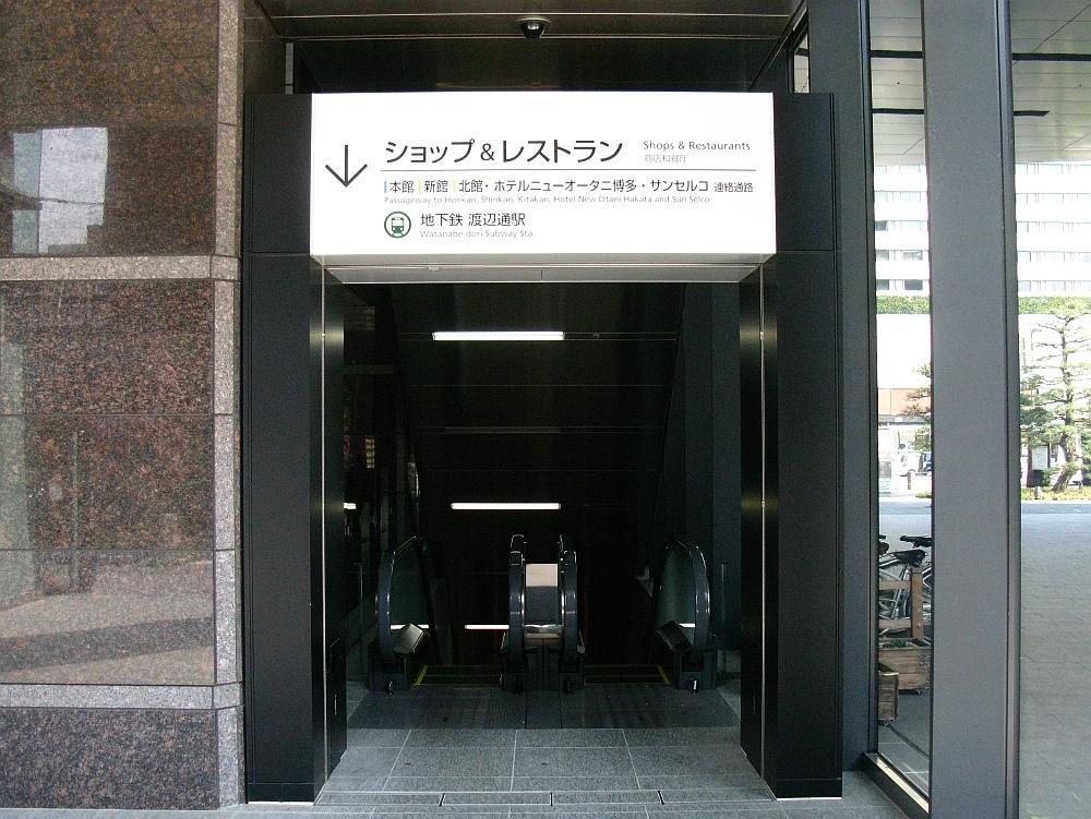 2013_03_04 096