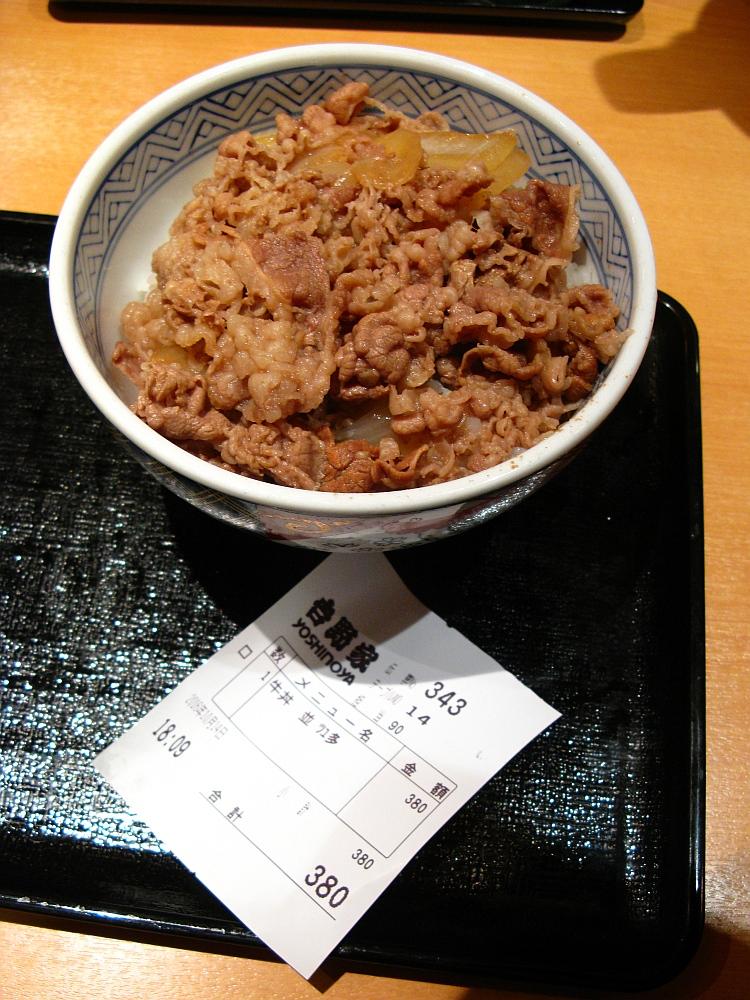 2016_10_14千種:吉野家ソフトバンク無料 (5)
