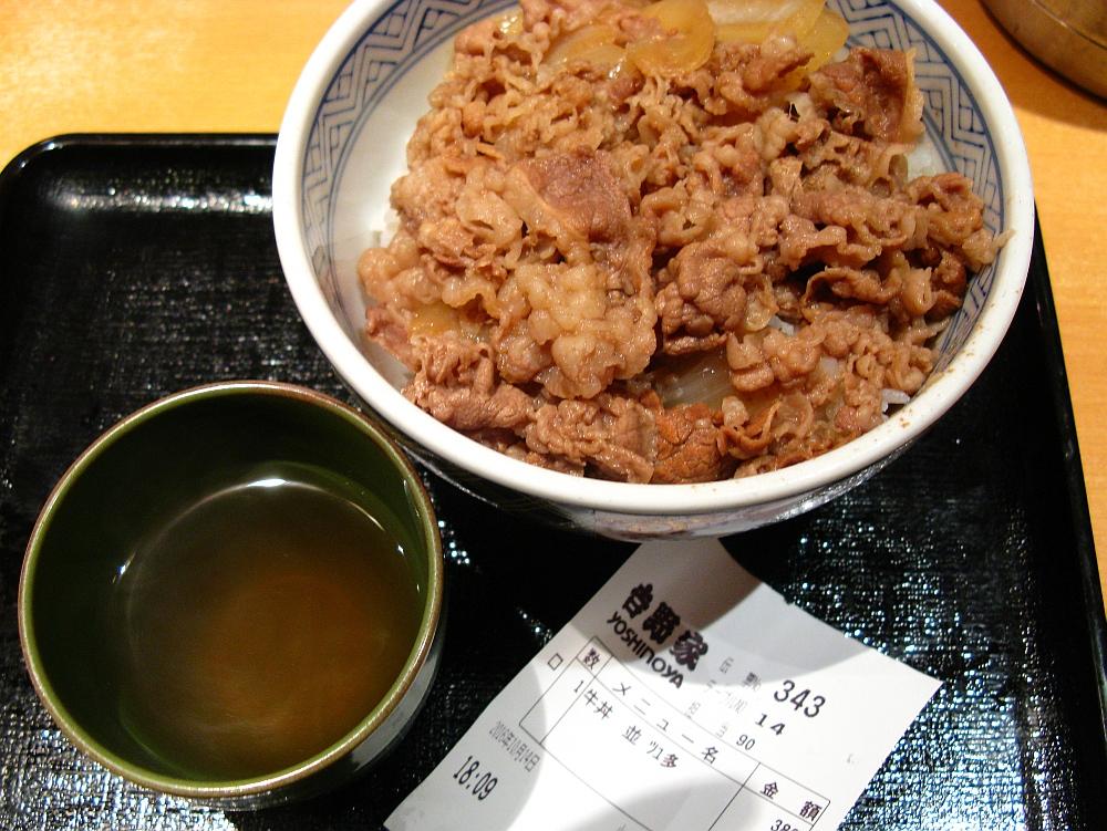 2016_10_14千種:吉野家ソフトバンク無料 (6)