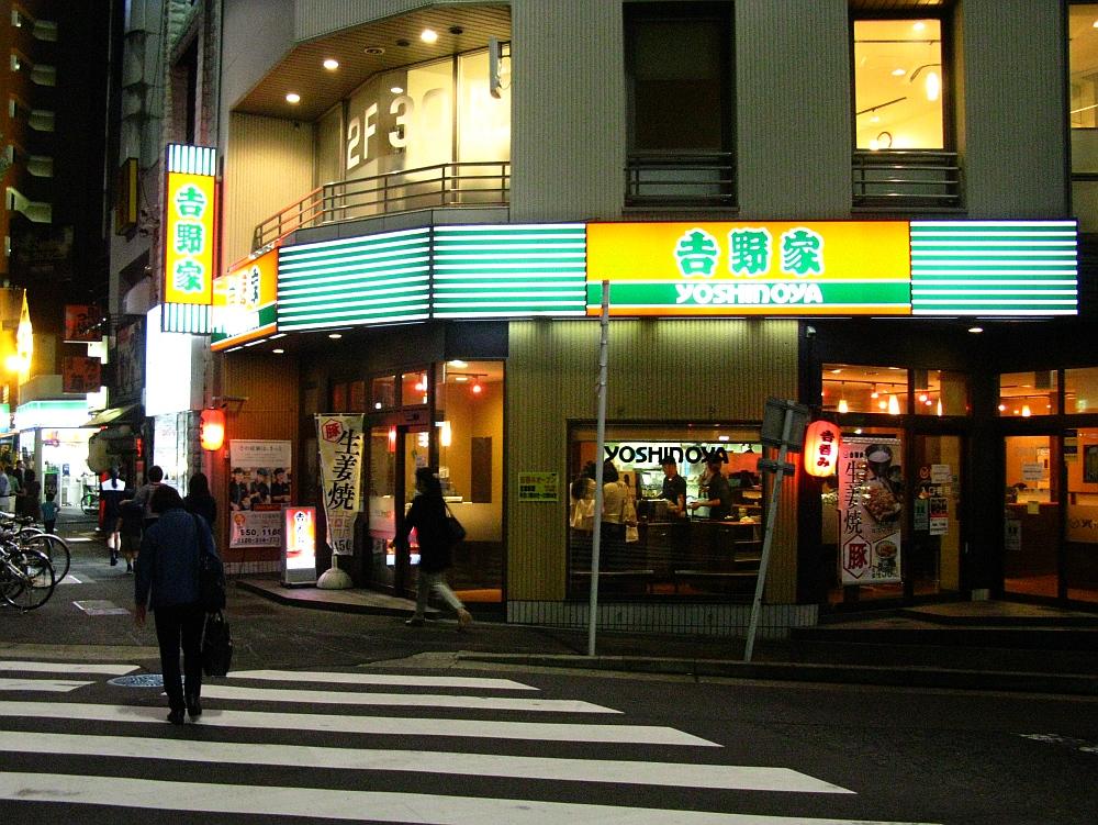 2016_10_21千種:吉野家ソフトバンク無料 (1)