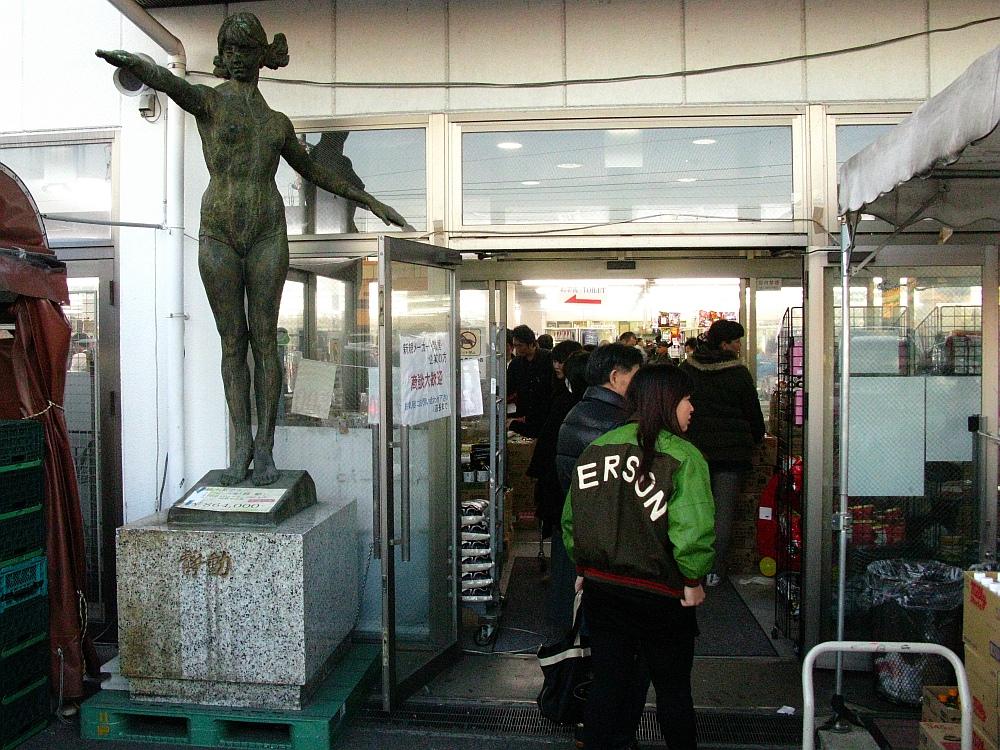 2016_11_23小牧:キンブル (4)