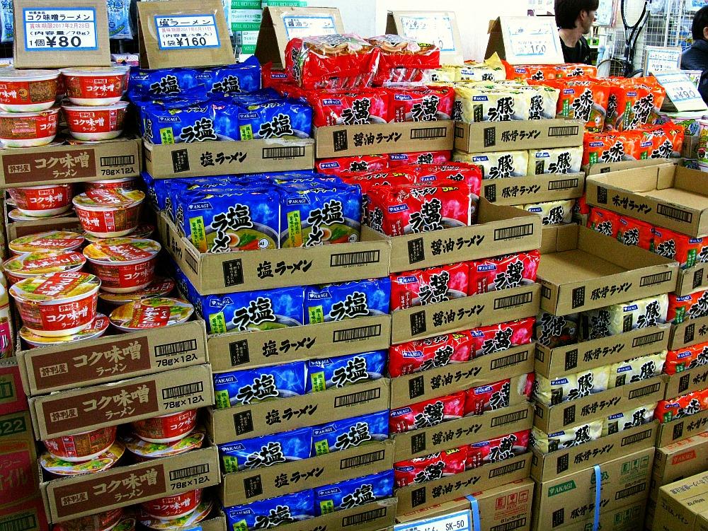 2016_11_23小牧:キンブル- (14)