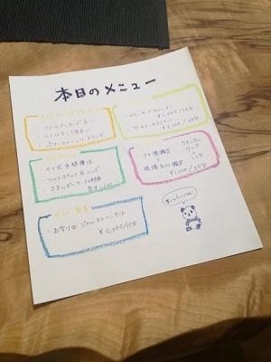 小山_夢楽イベント20170128_07