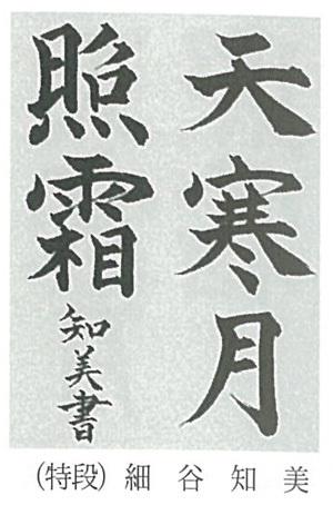 2017_1_26_1.jpg