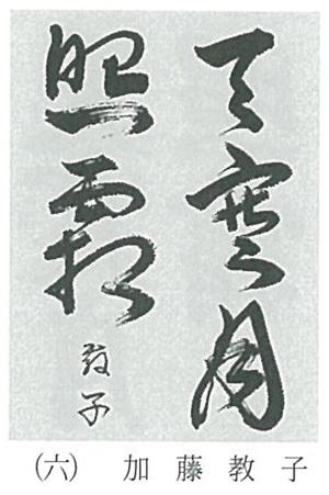 2017_1_26_2.jpg