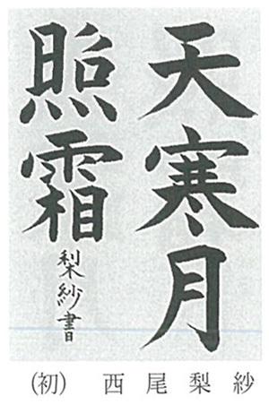 2017_1_26_3.jpg