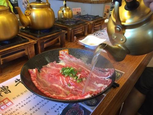 金門島 牛肉麺