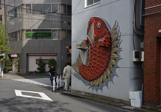 161115-113356-真鯛ラーメン 麺魚20161115 (2)_R