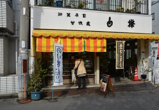 161115-123439-押上・京島20161115 (26)_R